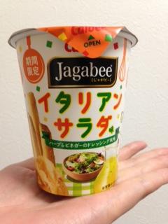 写真+3.JPG